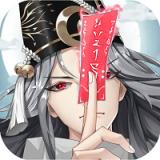 少年封印师神罗天征安卓版 v48.0