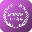 通运商旅安卓版 v2.9.6