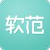 软范安卓版 v1.0