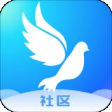 喜玛雅客安卓版 v1.0.4