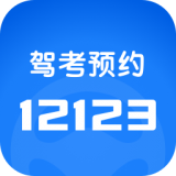 元贝驾考科目一安卓版 v3.8.7
