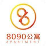 8090公寓安卓版 v1.6.8