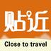 贴近旅行安卓版 v1.4.2