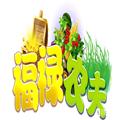 福禄农夫安卓版 v10.8
