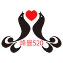 烽曼520安卓版 v1.1.116
