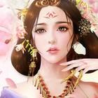 霸道女皇安卓版 v1.1