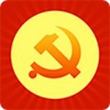 党建微课安卓版 v2.3.12