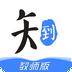 教师圈安卓版 v4.4.1