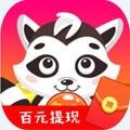 开心消泡泡红包版安卓版 v1.2.1