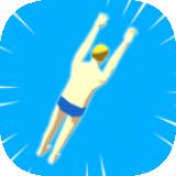 完美的跳水安卓版官方版下载