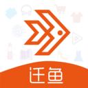 迁鱼生活app下载安卓版下载