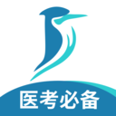 百通医学app下载安卓版下载