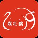 卷毛猪app下载安卓版下载