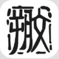 朔文伴读app下载安卓版