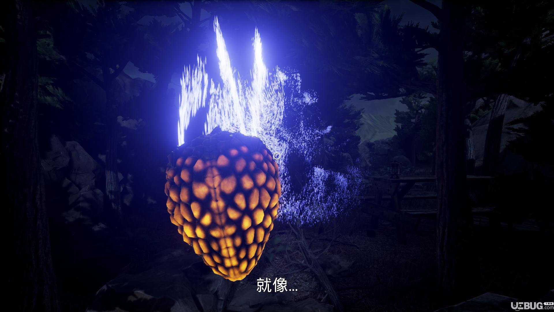 仰冲异界中文版下载