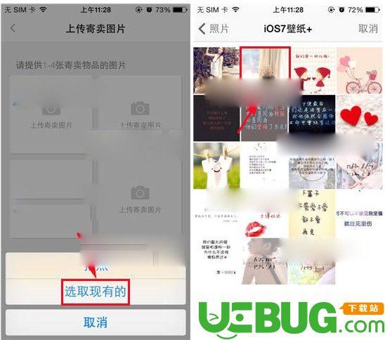 寺库奢侈品app下载