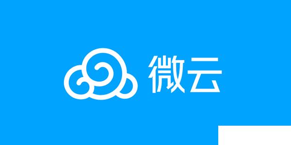 腾讯微云超额存储账号将被强制冻结,伙伴们请及时转移数据