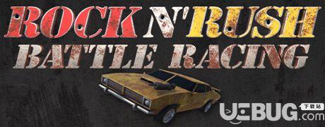 《摇滚赛车:战斗狂飙》英文免安装版