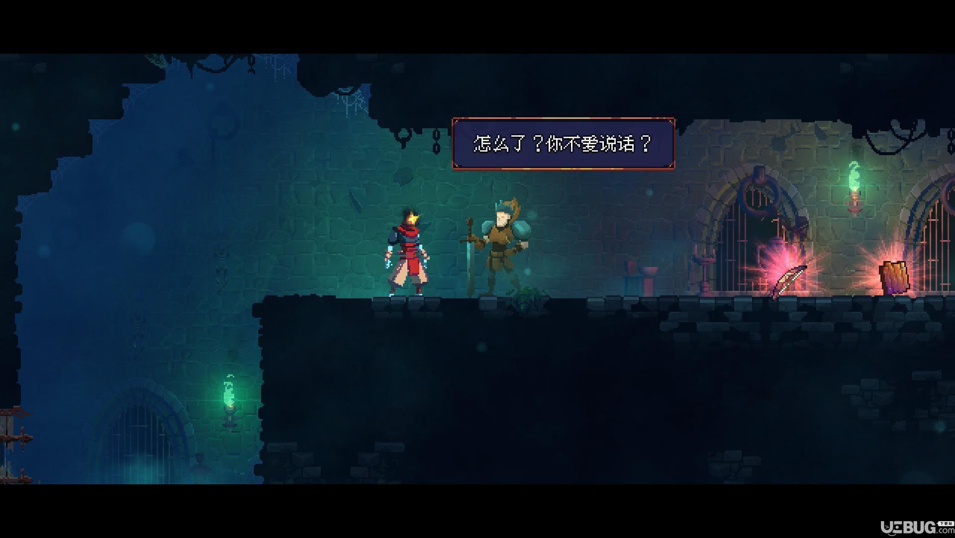 死亡细胞中文版下载