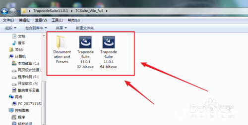 Adobe After Effects插件安装方法介绍