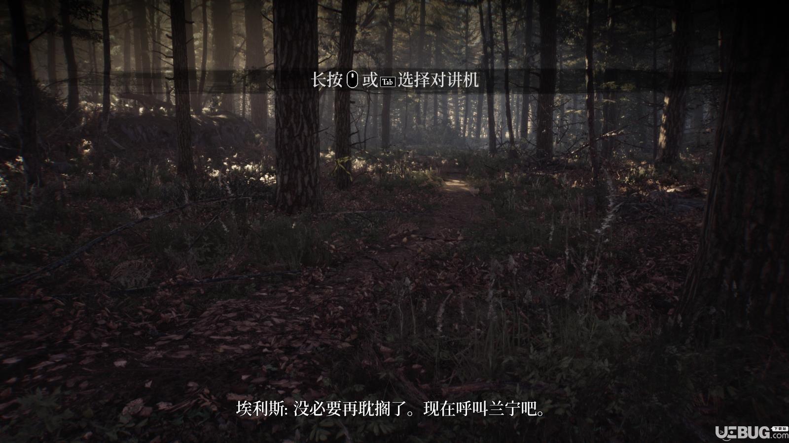 布莱尔女巫中文版下载