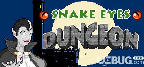 《蛇眼地牢》英文免安装版