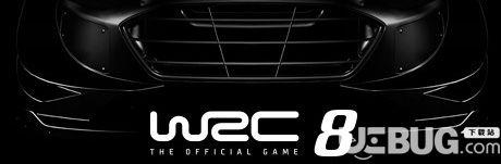 《世界汽车拉力锦标赛8》简体中文免安装版