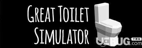 《伟大的厕所模拟器》英文免安装版