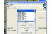 CE查找动态游戏内存地址的方法