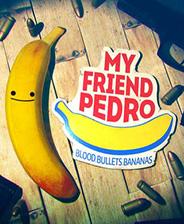 《我的朋友佩德罗》中文Steam版