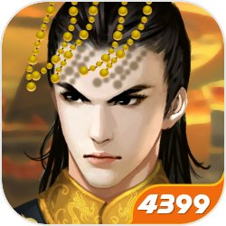 皇帝成长计划2手游v2.0.0安卓版