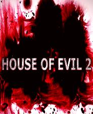 《邪恶之家2》繁体中文免安装版