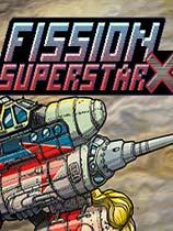 《超星X裂变》v1861免安装简体中文版