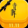 寺库奢侈品app下载v7.8.4 安卓版