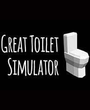《伟大的厕所模拟器》中文免安装版