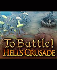 《战役地狱十字军》中文免安装版