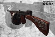 CSOL掀起怀旧风潮 经典武器再现二战辉煌
