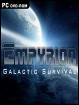 《帝国霸业银河生存》v10.4免安装简体中文版
